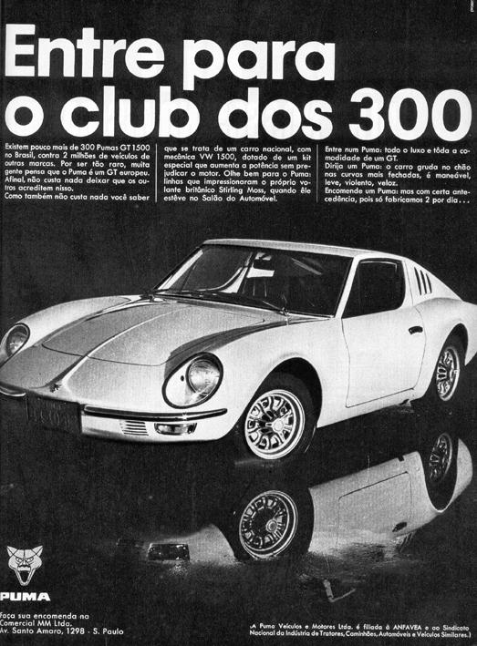 Propaganda: Puma 1969