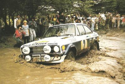 wal 1977 001